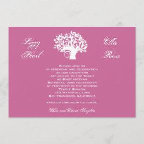 Bat Mitzvah Invitation Twins Sweet 16 Tree