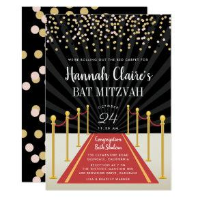 Hollywood Red Carpet Bat Mitzvah Invitation